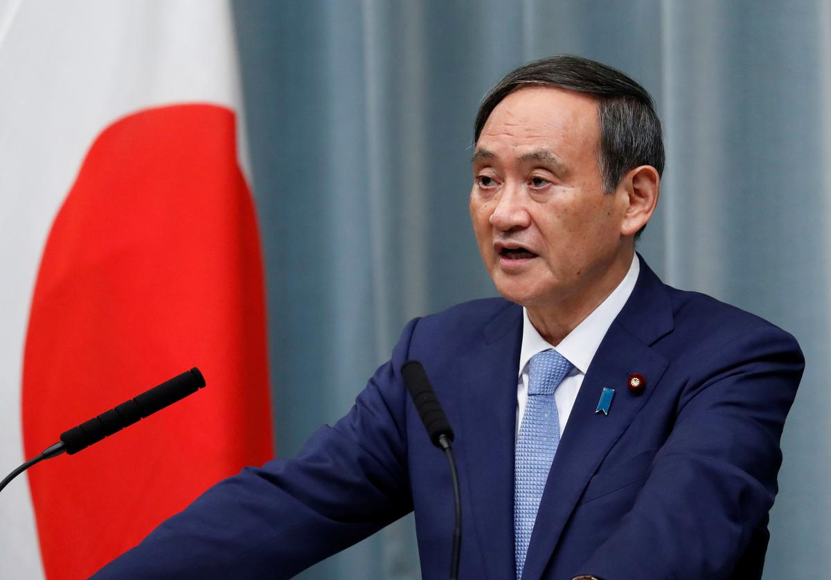 Japan, South Korea reject report of WWII forced labor economic plan