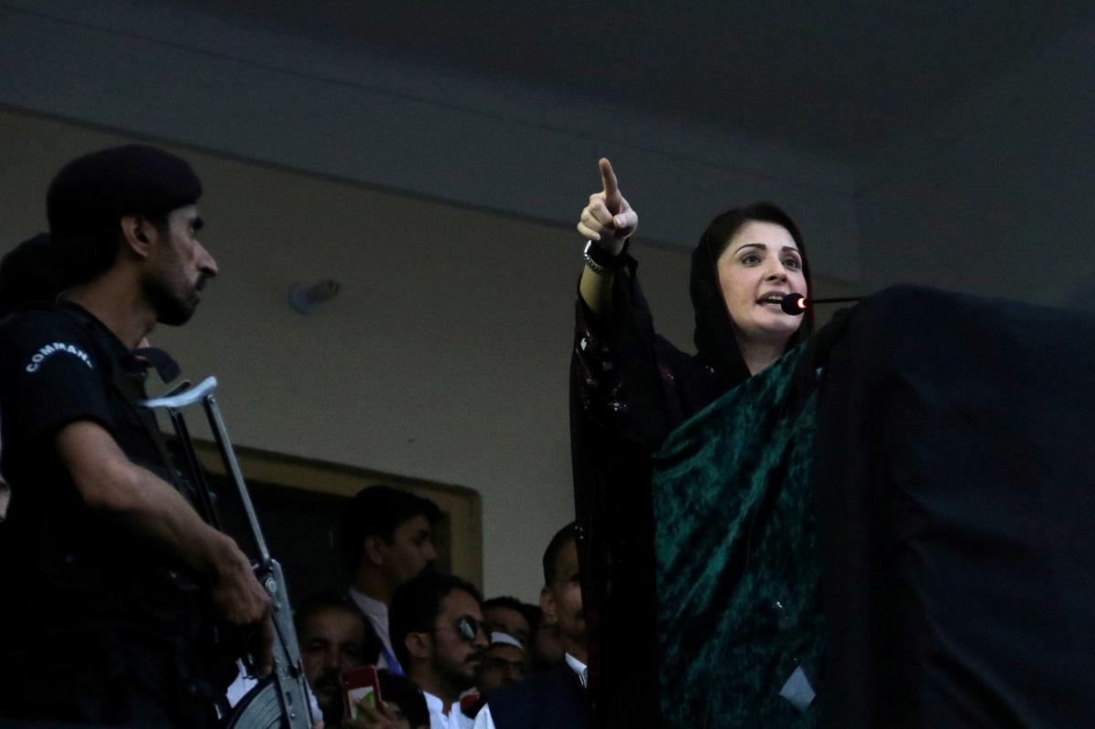 Pakistan's former prime minister's daughter granted bail