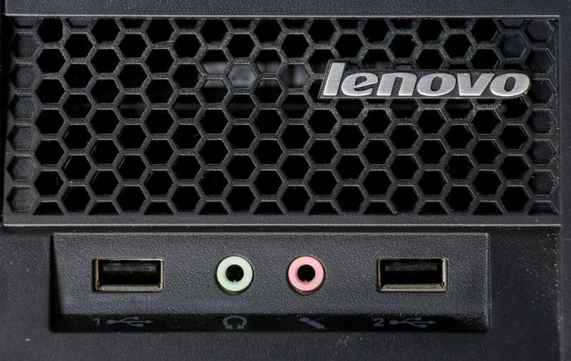 Lenovo second-quarter profit jumps 20% on strong personal computer...