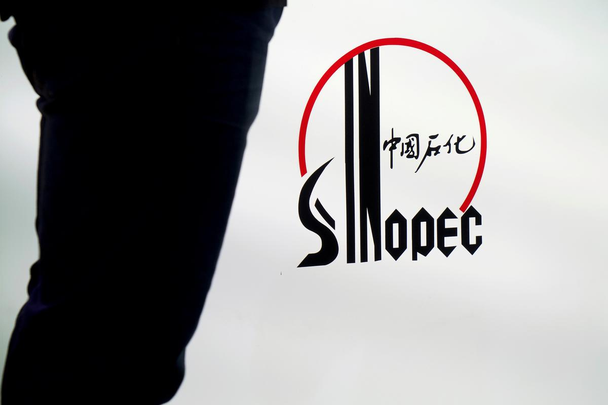 Exclusive: Sinopec to review potential $16 billion U.S. gas deal with Cheniere - sources