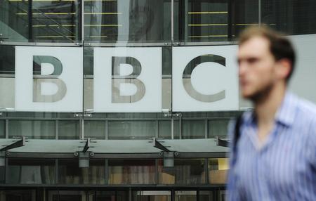 Britain's BBC to cut 450 newsroom jobs in cost-cutting drive
