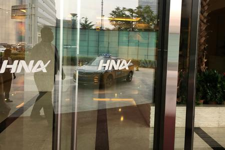 Shares of HNA affiliates rally after report of China bailout plan