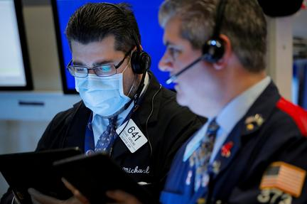 US STOCKS-S&P 500 heads for worst first quarter since 1938