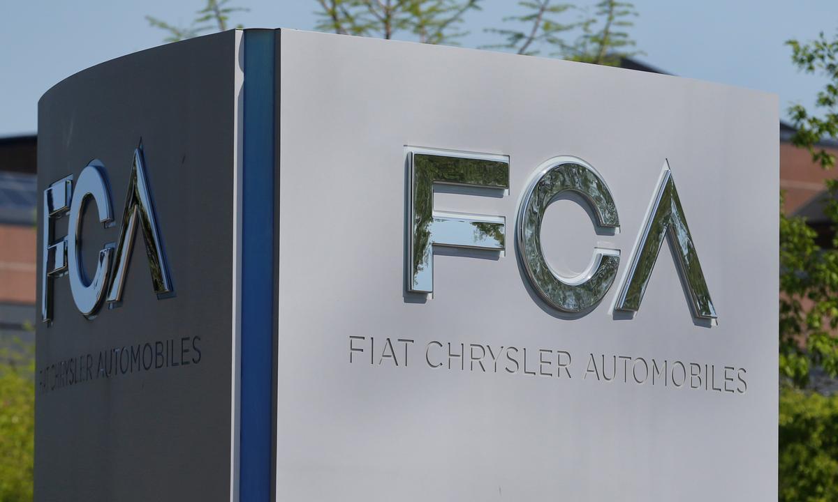 Fiat Chrysler draws down on 6.25 billion euro credit facility