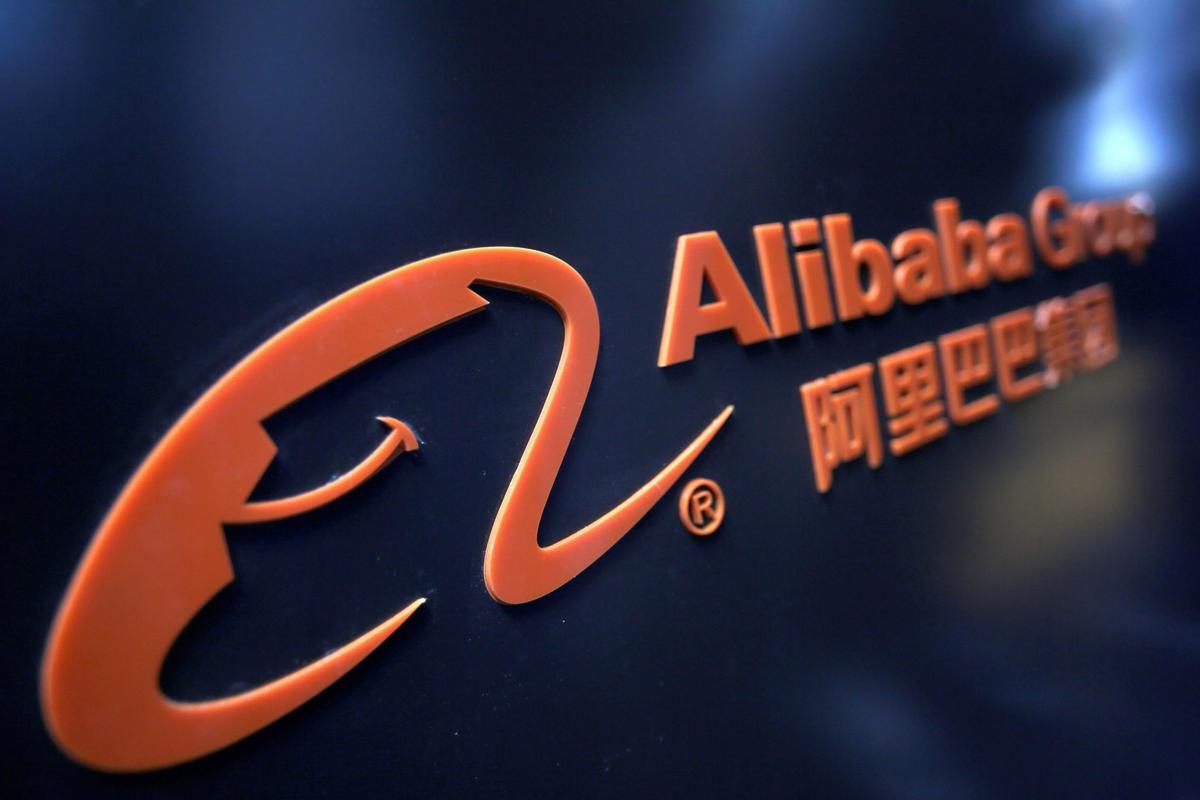 Alibaba revenue, profit beat as online sales surge during lockdown