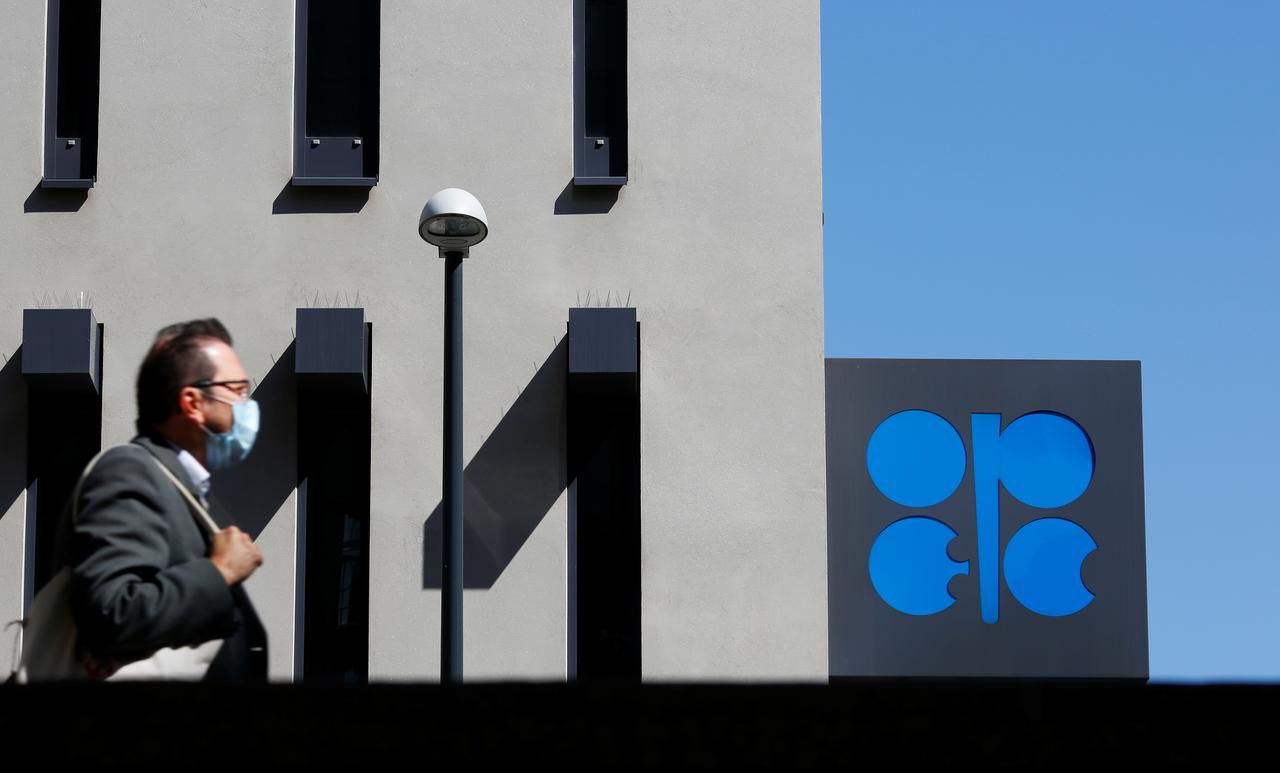 OPEC delivers three quarters of record oil cut in May - survey ...