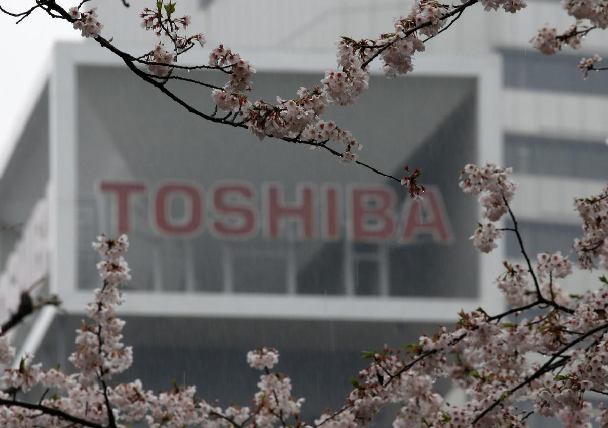 Image of article 'Toshiba forecasts annual profit drop vs rise expected, limited virus impact'