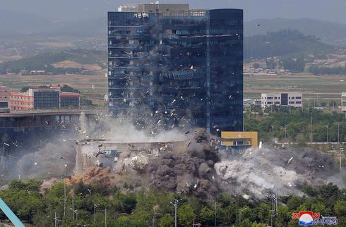 North Korea blows up liaison office with South