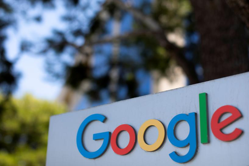 Colombia Orders Google To Comply With Data Protection Rules Reuters