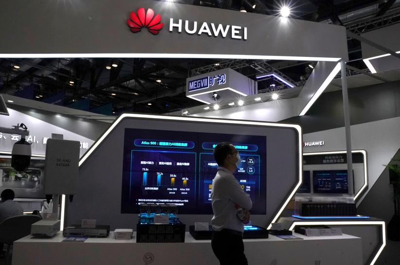 Huawei tech investment co ltd argentina national soccer 28 currency pairs to trade