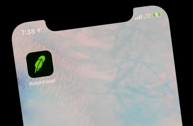 FILE PHOTO: The Robinhood App is displayed on a screen in this photo illustration January 29, 2021. REUTERS/Brendan McDermid/Illustration