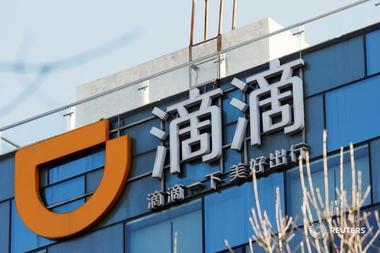 コラム:中国の滴滴、評価額11兆円は「高望み」か