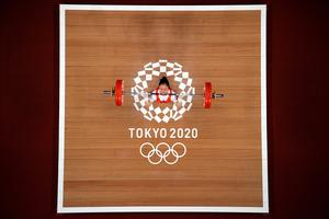 Tokyo Olympics from above